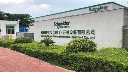 走進施耐德電氣廈門工廠 探秘全球領先綠色制造基地