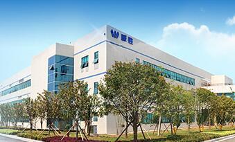 威勝控股兩家附屬公司中標3.41億國家電網招標項目