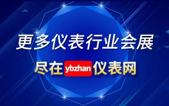 上海国际供热技术展览会(HEATEC 2019)五大关键词全解析