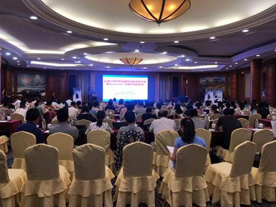 島津LCMSMS創新檢測技術研討會舉辦