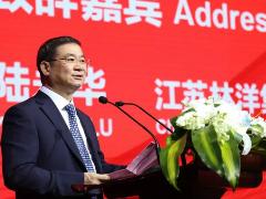 SNEC2019論壇開幕,林洋能源董事長陸永華受邀致辭