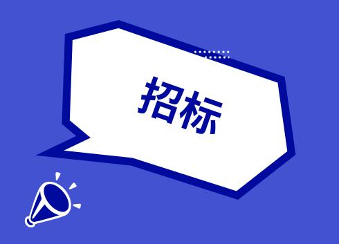 北京市大兴区生态环境局监测站购置环境监测设备
