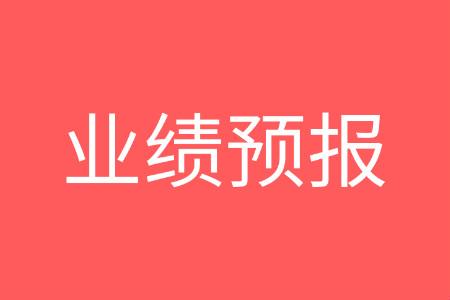 中航电测2019年上半年净利同比上升20%-40%