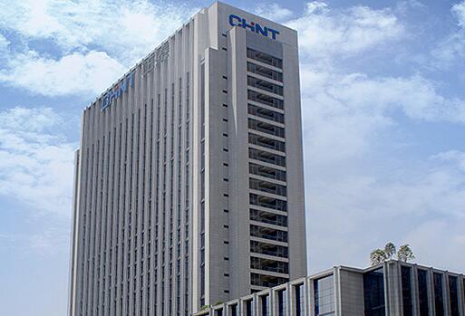 正泰仪表获得全国首张电能表OIML证书