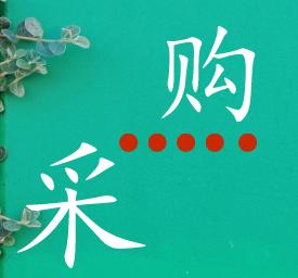 7575.53万元大单!广州生态环境局采购气体监测仪器装置