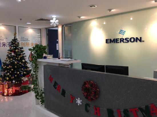 艾默生電氣2019財年第三財季凈利6.04億美元