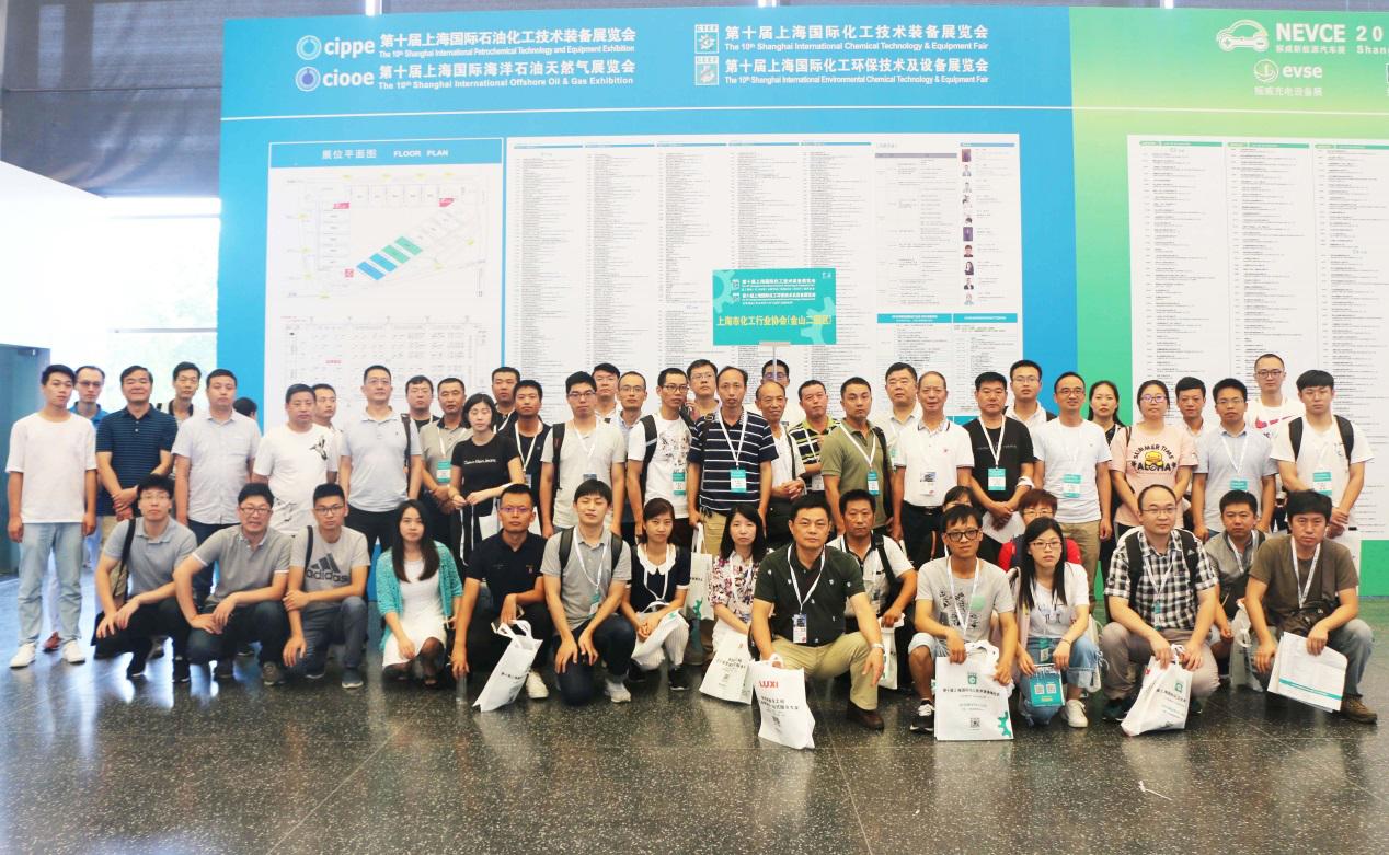 上海化工裝備展持續升溫,觀眾預登記增長50%!