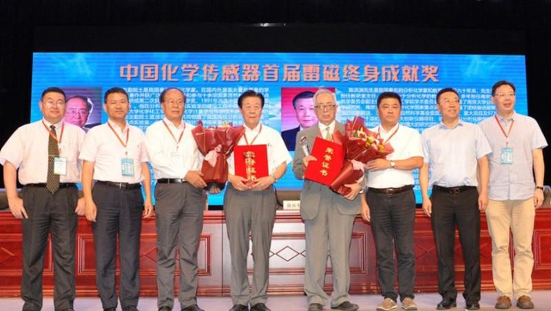 南京大學兩教授榮獲中國化學傳感器成就獎