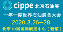 �W�二十届中国国际��x�a矛_��技术装备展览会
