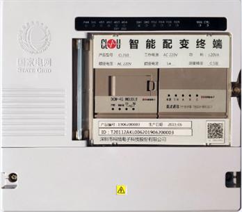 科陸電子智能配變終端微應用順利通過電科院檢測