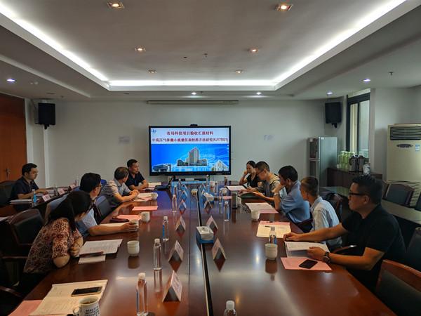 苏州计量测试院两项科技项目通过江苏省市场监管局验收