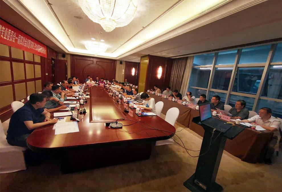 中國衡器協會公路自動衡器專業委員會一屆四次會議召開