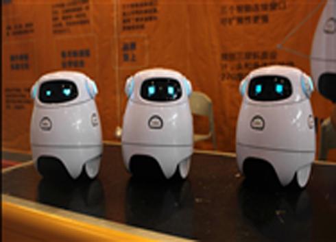 首个机器人雇佣员工出现,未来人类要向AI求职?