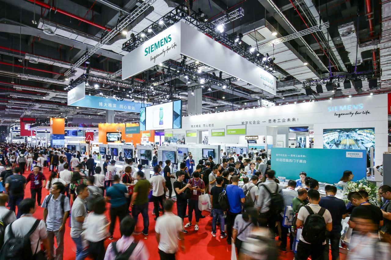 西门子助力中国工业向数字化转型迈出坚实一步