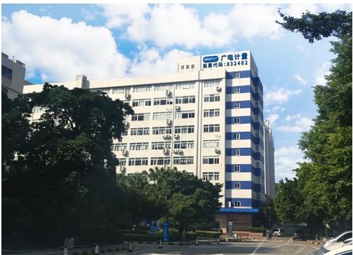 广电计量IPO成功过会 拟募集资金6.00亿元