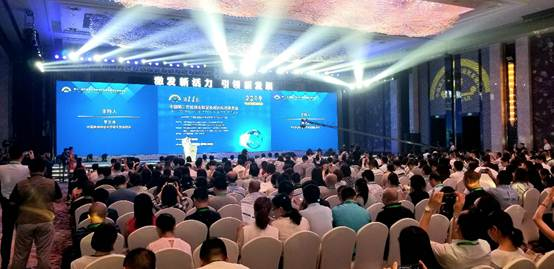 第十一届中国第三方检测实验室发展论坛隆重开幕