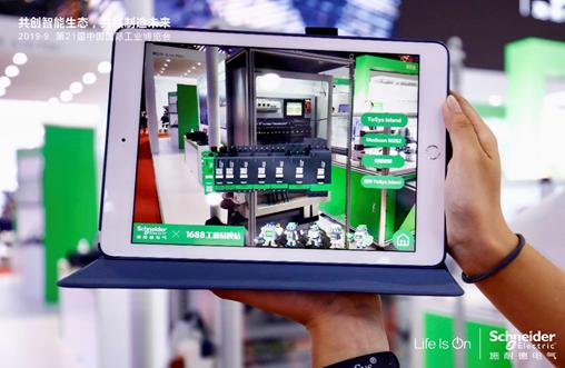 施耐德电气:数字化让电动机控制与保护更具智慧