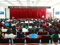 中國—芬蘭計量技術合作研討會召開