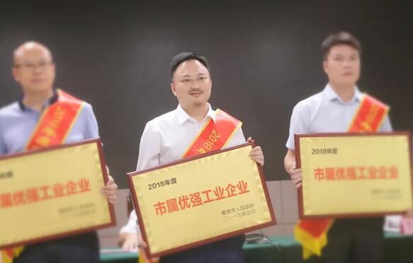 """三川智慧獲""""2018年度市屬優強工業企業""""榮譽稱號"""