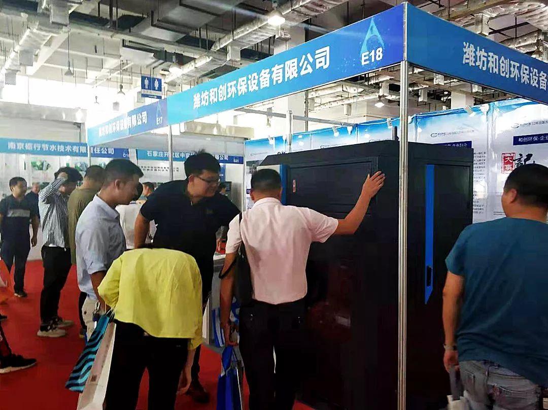 河南凈水廠加氯加藥消毒設備案例/電解次氯酸鈉發生器廠家
