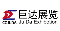 2020中国.东北亚清洁能源(供暖)产业博览会