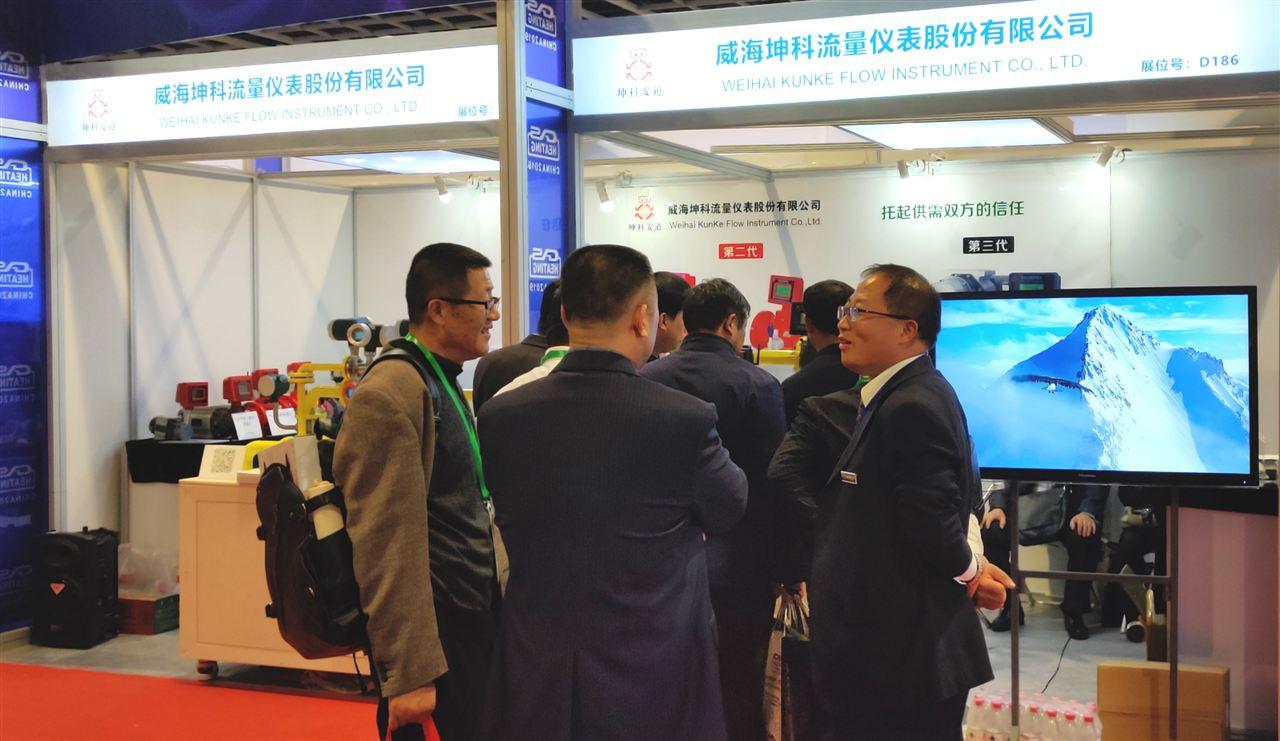 威海坤科攜多款流量計新品亮相第22屆南京燃氣展