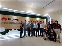全国标准化技术委员会全体委员大会在深圳召开