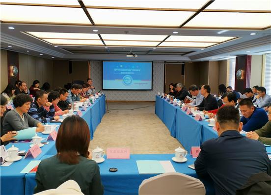 國產科學儀器驗證評價服務發展研討會召開
