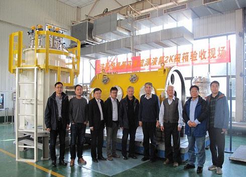 PAPS项目650MHz超导腔低温恒温器完成出厂验收