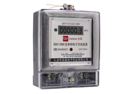 浙江抽查15批次电能表产品 合格率100%