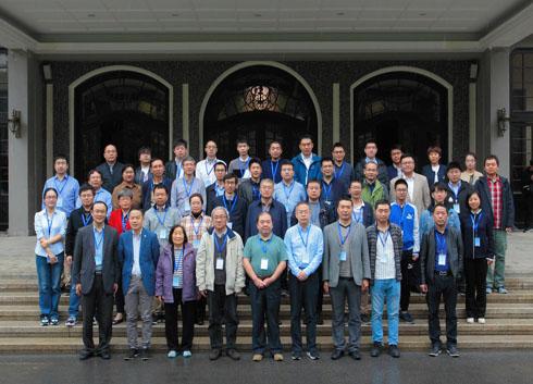 多功能激光装置的高能量密度战略研讨会在上海举办