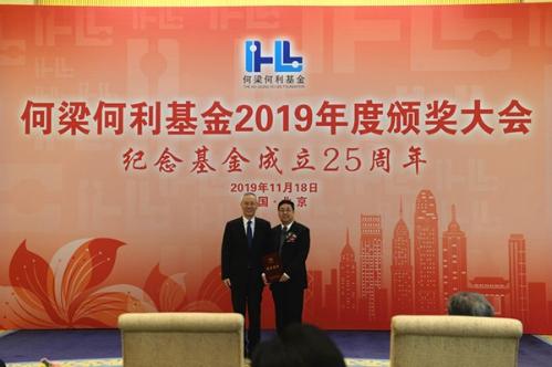 雷增光榮獲2019年度何梁何利工程建設技術獎