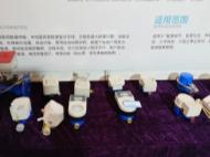 第十四届中国城镇水展隆重举办 众多新产品亮相(一)