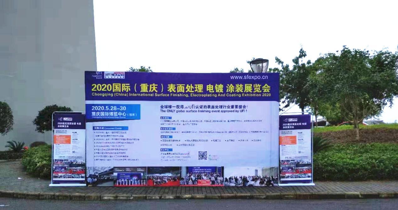 SF EXPO2020宣傳推廣植入各個工業園區,直達目標市場