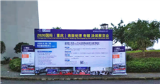 SF EXPO2020瀹e�虫�ㄥ唬妞��ュ����宸ユキ����锛��撮����妯�甯���