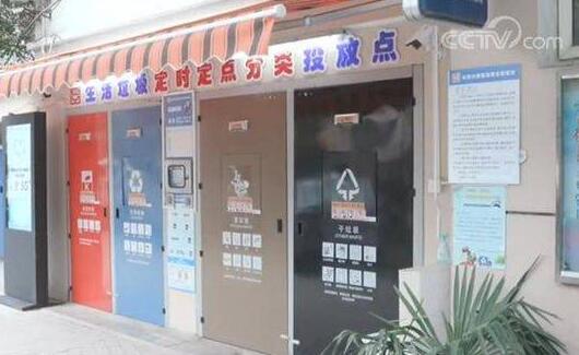傳感器助上海5G智能垃圾房實現智慧管理