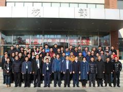 辽宁省仪器仪表产业校企联盟成立