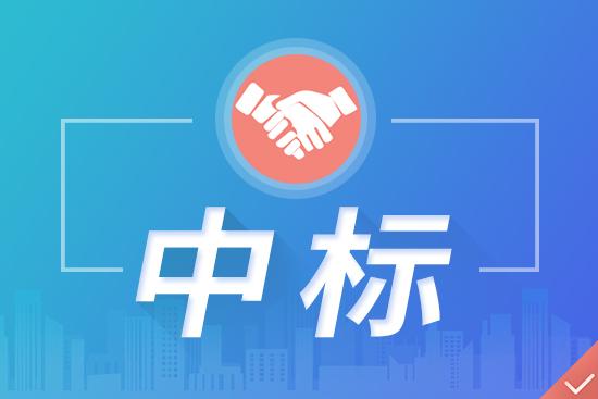 4360万!七家企业中标长江经济带水质自动监测能力建设项目