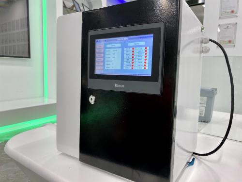 加碼水環境治理 福光水務新品FGQC-1000質量控制儀發布