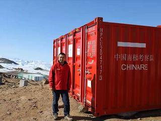 """我國自主研制的""""相干多普勒測風激光雷達""""在南極部署"""