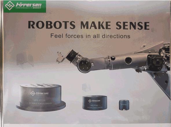 海伯森推出新品光谱共焦传感器