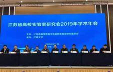 2020南京科學儀器及實驗室裝備展買家組織拉開序幕