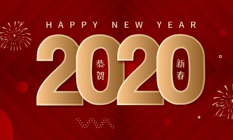 仪表网2020年春节放假通知