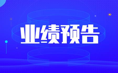蘇試試驗2019年度預計凈利7915萬元-9355萬元