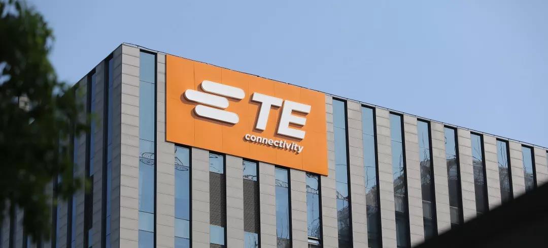 TE 2020财年第一季度净销售额达32亿美元