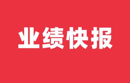 受益新国标 南华仪器2019年净利润大增688%