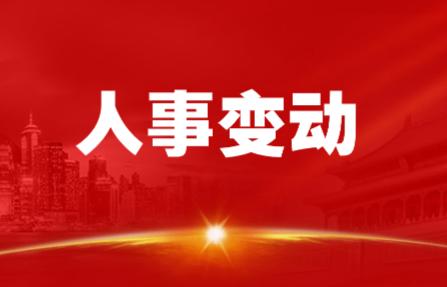 聚光科技獨董張晟杰辭職 陳偉華女士為候選人