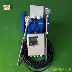 江苏8455电磁式热量表
