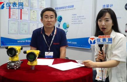 专访山东福瑞德测控系统有限公司总经理李明