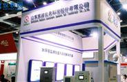 山东东润仪表精彩亮相第八届上海国际泵管阀展